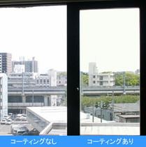 コーティングなしのガラスとコーティングありのガラスの見た目を比較した画像